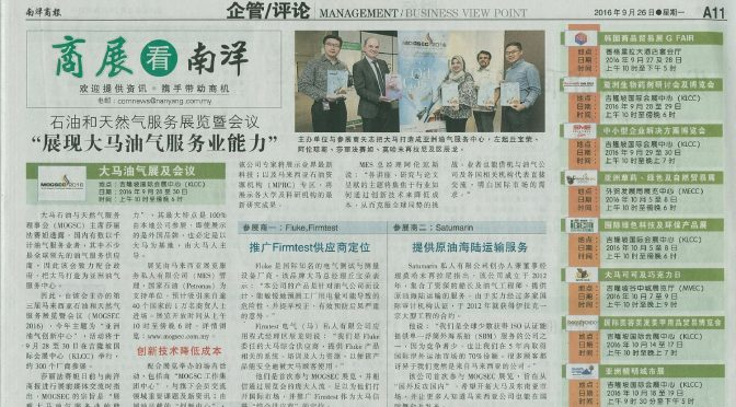 Satumarin featured in Nanyang Siang Pau